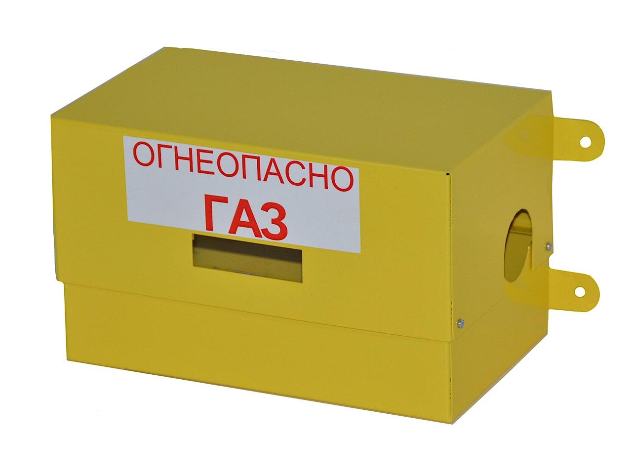 Изготовление шкафов для газового счётчика по размерам заказчика
