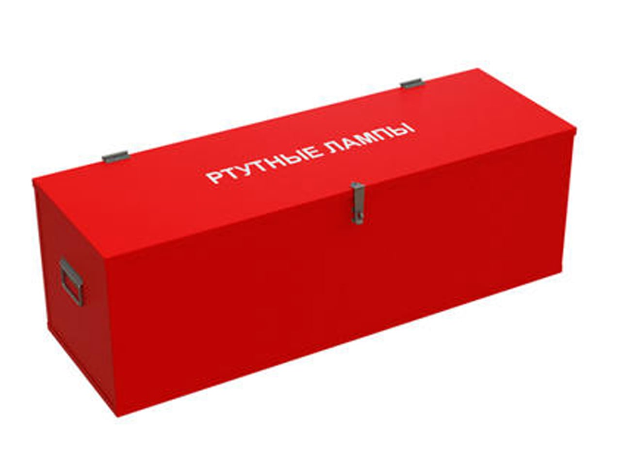 Ящик для перевозки отработанных ртутных ламп