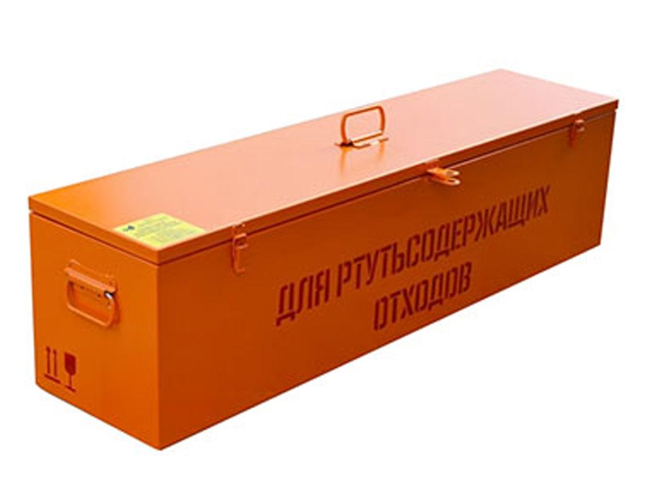 Металлический ящик для ртутных ламп